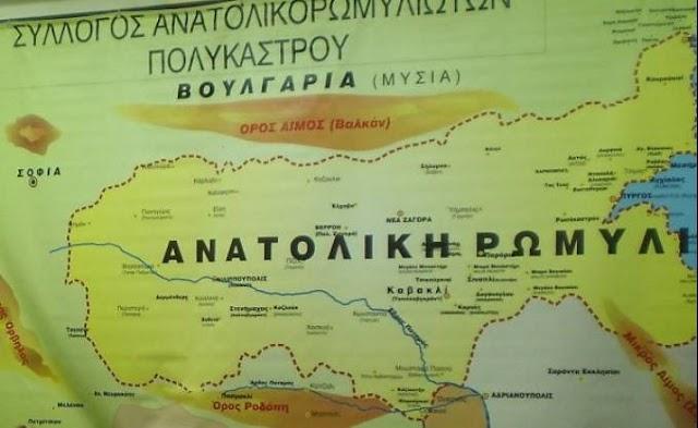 7ήμερη προσκυνηματική εκδρομή στην Ανατολική Ρωμυλία (αναλυτικό πρόγραμμα)