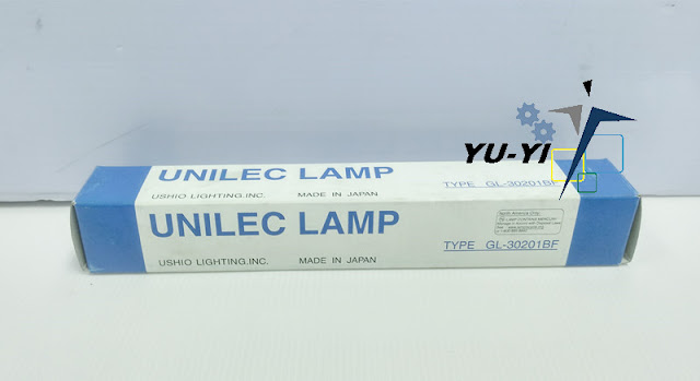 USHIO UXM-Q256BY DEEP UV LAMP