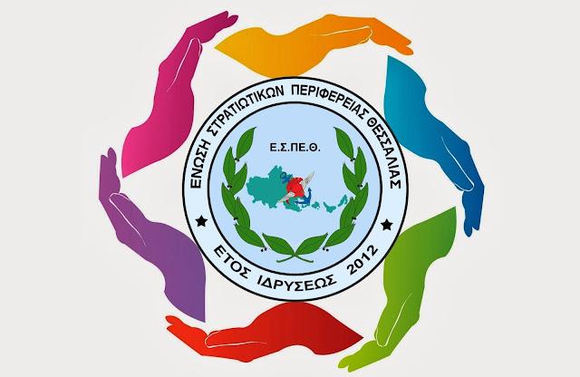 ΕΣΠΕΘ: Κατάπτυστο το άρθρο 27 που επιβάλλει άνωθεν την ΠΟΕΣ του Τσουκαράκη!