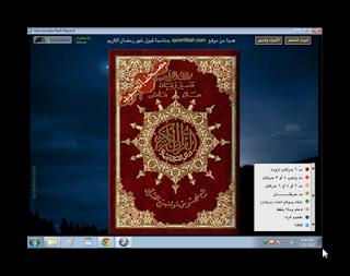 Download Aplikasi Al-quran Flash Otomatis
