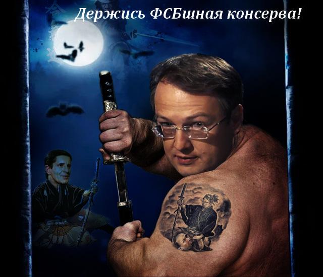 Покушение на меня и убийство Шеремета планировались одним и тем же диверсионно-террористическим центром в РФ, - Геращенко - Цензор.НЕТ 2291