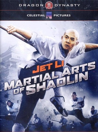 Poster Of Martial Arts of Shaolin 1986 Dual Audio 720p BRRip [Hindi-Chinese] Free Download Watch Online