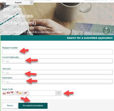 Check Visa Stamp Status Saudi