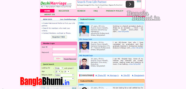 Top 7 Bangladeshi Matrimony Websites In Bangladesh -06
