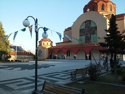 Αποτέλεσμα εικόνας για kainourgiopress Άγιος Δημήτριος