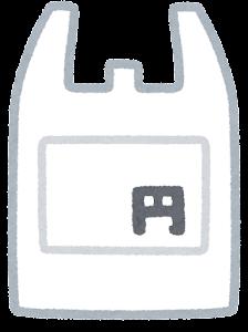 有料レジ袋のイラスト(ブランク)