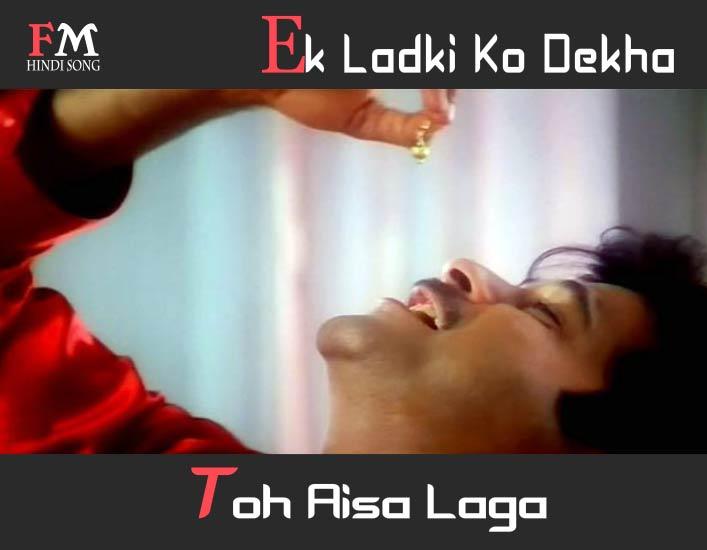 Ek-Ladki-Ko-Dekha-Toh-1942-A-Love-Story-(1995)