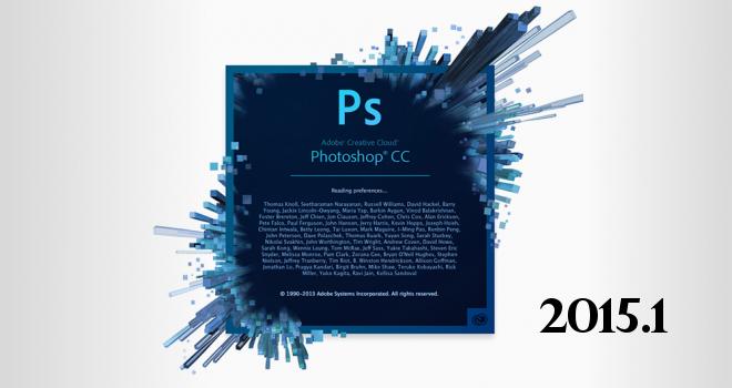 Adobe Photoshop CC 2015.1