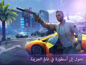 تنزيل لعبة Gangstar Vegas - mafia game للاندوريد مهكرة