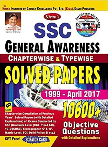 SSC Kiran GK Book Download pdf