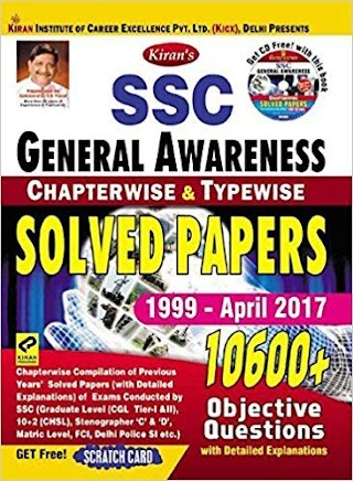 Download SSC General Awareness Book Kiran GK Book PDF