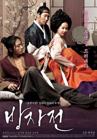 frauen-koreanisches-erotisches-drama