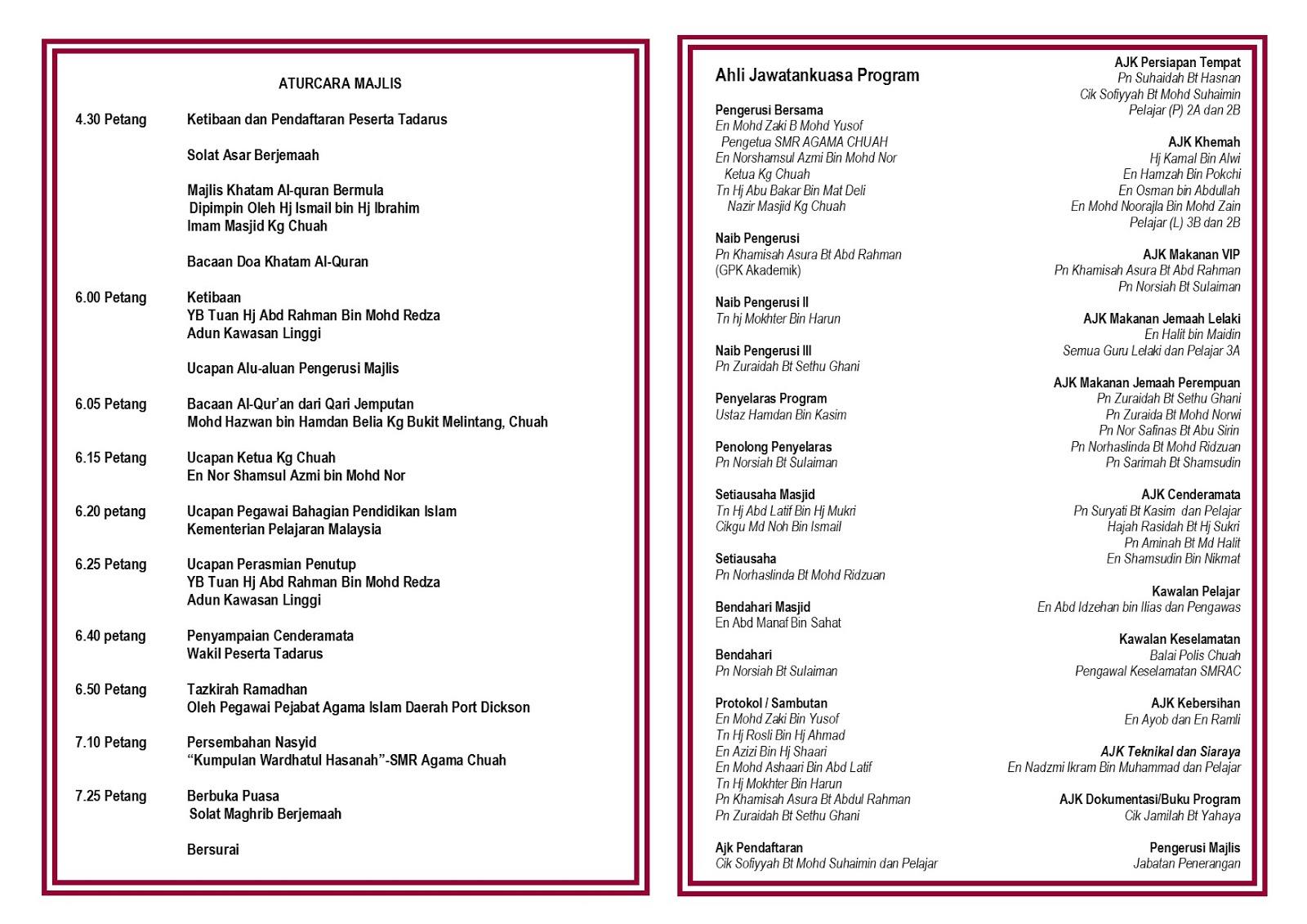 Contoh Buku Program Khatam Al Quran - Contoh II
