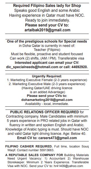 gulf times jobs ads 8/1/2019 - احداث البلد
