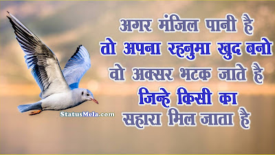 suvichar-in-hindi