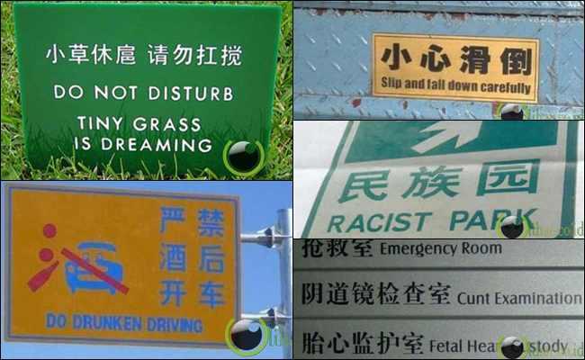 8 Rambu di Negara China yang Mempunyai Arti Lucu