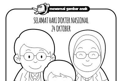 Gambar Mewarnai Tema Hari Guru Nasional