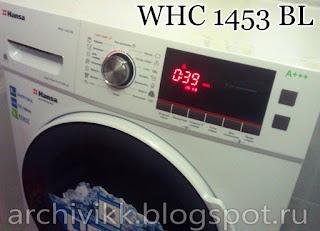 Внешний вид стиральной машины Hansa WHC 1453 BL