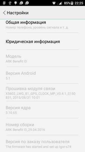 Star OS] Custom Rom for MT6735 – My Blog
