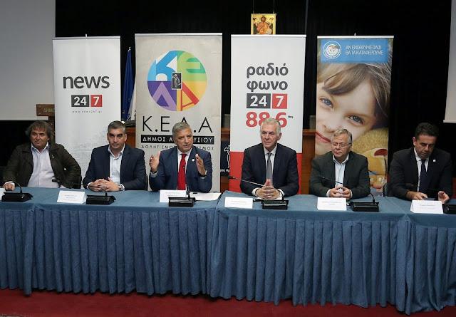Μαρούσι, Ναύπλιο, Περιστέρι και Αργυρούπολη με στόχο την ενίσχυση του Χαμόγελου του Παιδιού