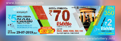 "keralalottery.info, ""kerala lottery result 29 7 2018 pournami RN 350"" 29th July 2018 Result, kerala lottery, kl result, yesterday lottery results, lotteries results, keralalotteries, kerala lottery, keralalotteryresult, kerala lottery result, kerala lottery result live, kerala lottery today, kerala lottery result today, kerala lottery results today, today kerala lottery result, 29 7 2018, 29.7.2018, kerala lottery result 29-07-2018, pournami lottery results, kerala lottery result today pournami, pournami lottery result, kerala lottery result pournami today, kerala lottery pournami today result, pournami kerala lottery result, pournami lottery RN 350 results 29-7-2018, pournami lottery RN 350, live pournami lottery RN-350, pournami lottery, 29/07/2018 kerala lottery today result pournami, pournami lottery RN-350 29/7/2018, today pournami lottery result, pournami lottery today result, pournami lottery results today, today kerala lottery result pournami, kerala lottery results today pournami, pournami lottery today, today lottery result pournami, pournami lottery result today, kerala lottery result live, kerala lottery bumper result, kerala lottery result yesterday, kerala lottery result today, kerala online lottery results, kerala lottery draw, kerala lottery results, kerala state lottery today, kerala lottare, kerala lottery result, lottery today, kerala lottery today draw result"