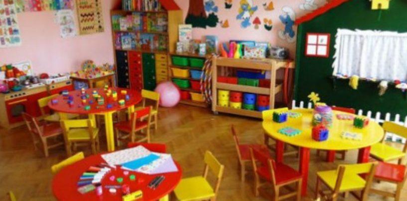 Χορήγηση βεβαιώσεων για voucher για τους Παιδικούς Σταθμούς από το Δήμο Λαρισαίων