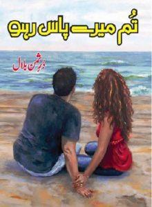 Tum Mere Pass Raho Episode 4-6 By Durre Saman Bilal