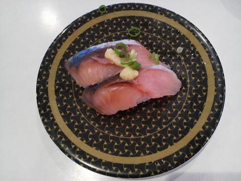 生さば1 はま寿司 札幌桑園店
