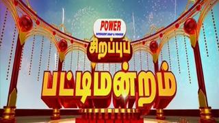 Sirappu Pattimandram – Deepavali Special Show