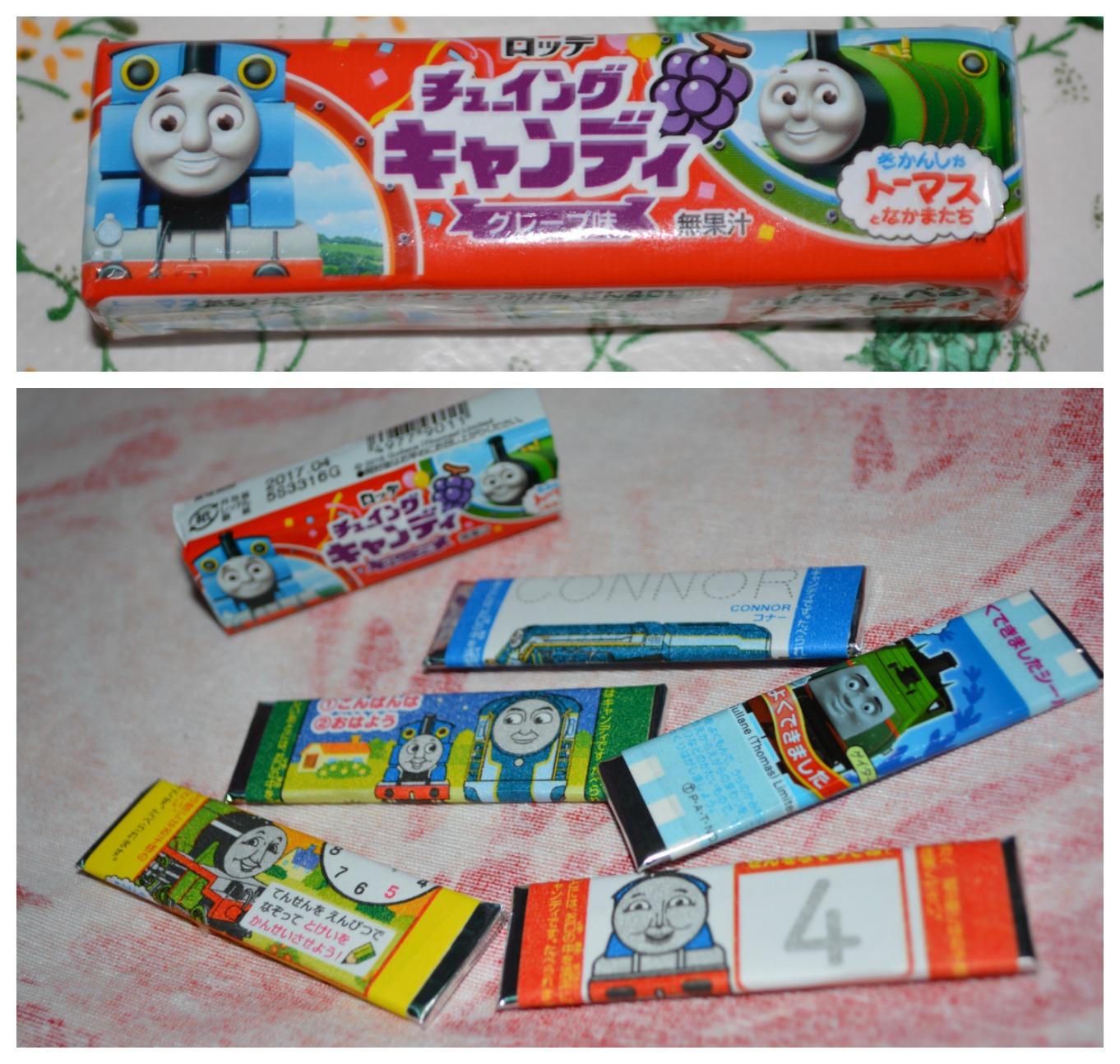 La creatività di anna tokyo treat japanese candy