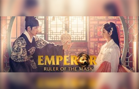 Emperor: Ruler Of The Mask July 22 2019 SHOW DESCRIPTION: In the 1700's, Crown Prince Lee Sun (Yoo Seung-Ho) fights against Pyunsoo hwe. Pyunsoo hwe is an organization that has […]