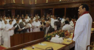 Sri Lanka Cabinet reshuffle today