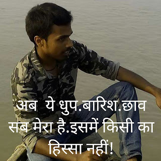New hot shayari