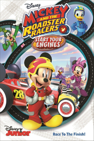 Mickey And The Roadster Racers: Start Your Engines [2017] [DVDR] [NTSC] [Latino]