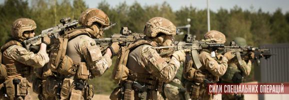Українські ССО отримали сертифікат Сил реагування НАТО
