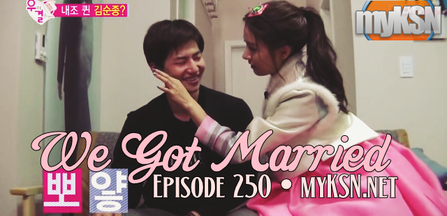 Butik Nuri Maulida: We Got Married Episode 251 English Sub