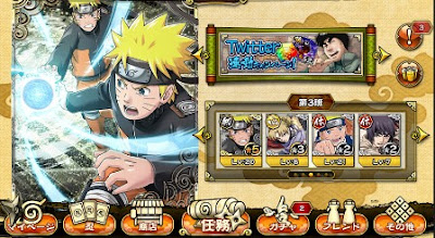 Naruto – Shinobi Collection Shippuranbu v3.4.0 Mod apk for Android