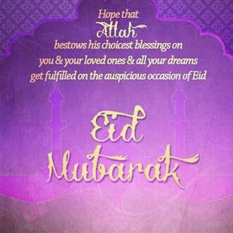 eid mubarak greetings gif - eid mubarak greetings gif - eid greetings hd wallpapers - eid greetings hd - eid greetings hd - eid greetings hd images - Urdu Poetry World,eid greetings pinterest,eid greetings pakistan,eid greetings psd,eid greetings png,eid greetings poems,eid greetings posters,eid greetings quotes,eid greetings quotes english,eid greetings quotes in arabic,eid greetings quotes in urdu,eid greetings quotes in malayalam,eid greetings quotes for friends,eid greetings quotation,eid greetings quotes bangla,eid greetings quotes for wife,eid greetings quotes 2016,eid greetings reply,eid greetings ramadan,eid greetings romantic,eid greetings rumi,eid messages reply,eid messages ramadan,eid messages romantic,eid mubarak greetings reply,eid mubarak greetings response,eid greetings sms,eid greetings sms in english,eid greetings status,eid greetings sms in bangla,eid greetings sample,eid greetings sms in urdu,eid greetings sunnah,eid greetings sms 2016,eid greetings sticker,eid greetings to boss,eid greetings to wife,eid greetings to friends,eid greetings taqabbal,eid greetings to colleagues,eid greetings to husband,eid greetings text english,eid greetings to non muslim,eid greetings to customers,eid greetings urdu,eid greetings uk,eid greetings uae,eid greetings urdu poetry,eid greetings usa,greetings eid ul fitr,greetings eid ul adha,greetings eid ul adha flowers,eid ul greetings,greetings eid ul fitr 2016,eid greetings videos,eid greetings vector,eid greetings video clips,eid greetings videos for whatsapp,eid greetings video download,eid greetings vector free download,eid greetings video free download,eid greetings video maker,eid greetings vector design,eid messages videos,eid greetings with name,eid greetings wishes,eid greetings wallpapers,eid greetings words,eid greetings whatsapp,eid greetings with pictures,eid greetings words english,eid greetings wallpapers hd,eid greetings with images,eid greetings with flowers,eid greetings youtube,youtube eid greetin