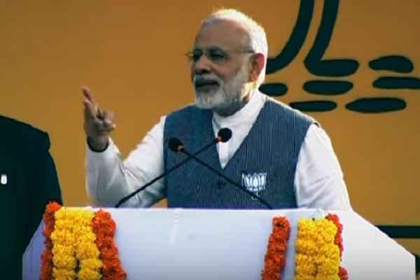 PM MODI बोले, चुनाव में वोट काटने वाले लोकतंत्र की जेब काट लेते हैं, ऐसे लोगों से बचकर रहें