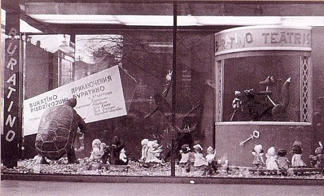 Общий вид витрины «Театр Буратино»