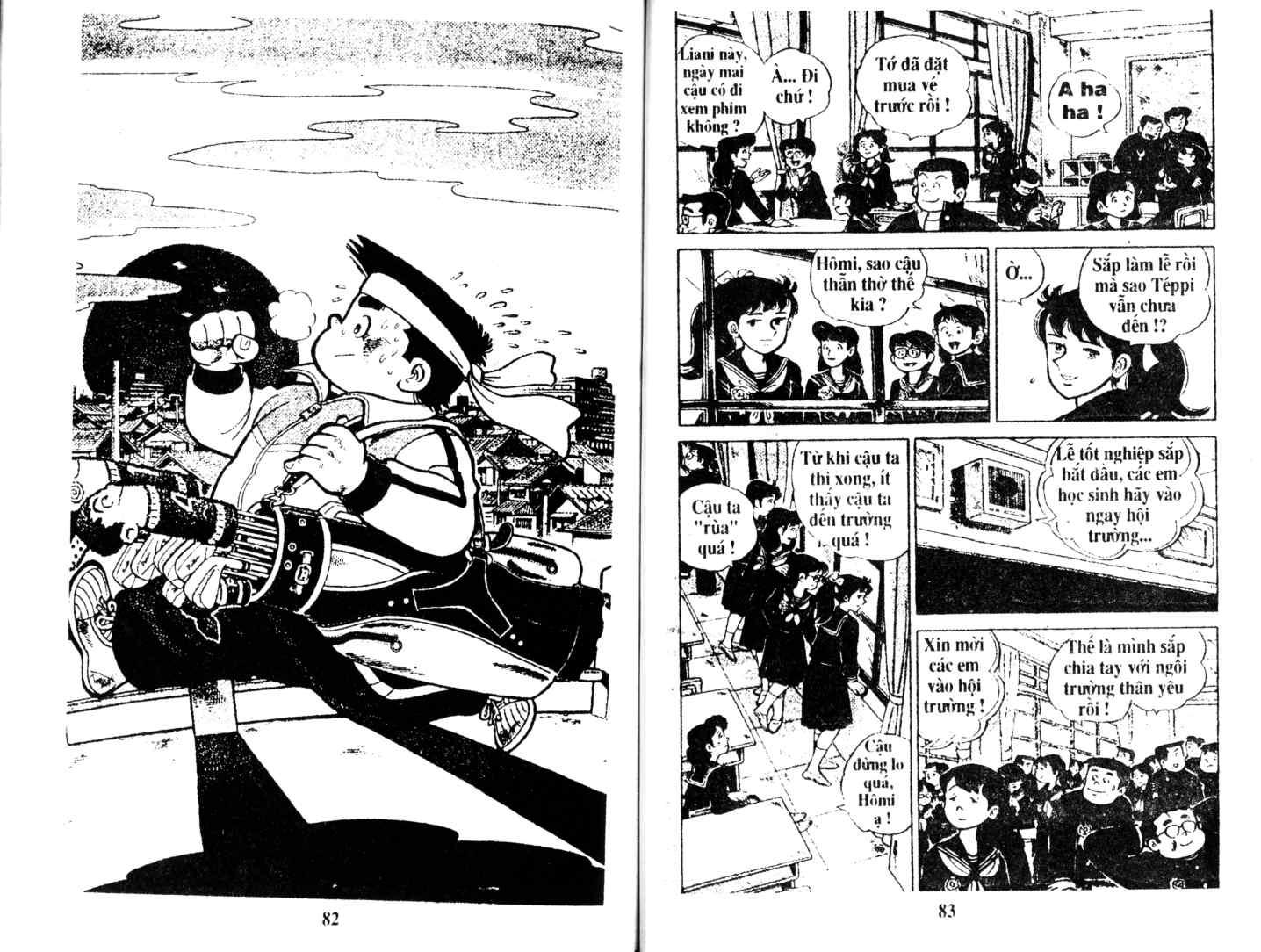 Ashita Tenki ni Naare chapter 14 trang 40