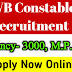 3000 Excise Constable & Lady Excise Constable Recruitment