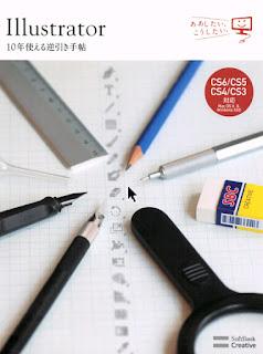 Illustrator 10年使える逆引き手帖 [Illustrator 10 Nen Tsukaeru Gyaku Biki Techo]