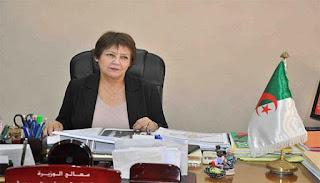 وزيرة التربية الوطنية زيارة تفقدية للديوان الجهوي للامتحانات والمسابقات بالقبة