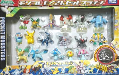 Giratina figure origin form platinum silver color Takara Tomy Monster Collection Platinum 18pcs figures set