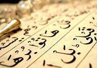 Kur'an-ı Kerim Sureleri 43 inci Ayetler Ayetleri Meali 43. Ayet Oku