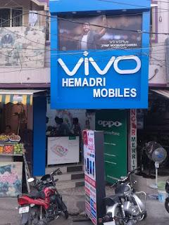 HEMADRI MOBILES