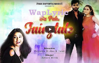 Du Pata Fairytale Lyrics