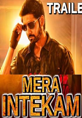 Mera Intekam 2019 Full Movie in Hindi Dubbed