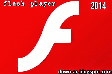 adobe flash player تحميل اخر اصدار مجانا